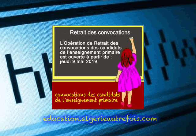 retrait-convocations-examens